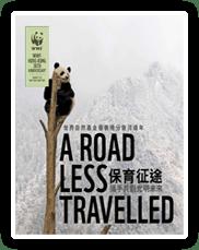 WWF Annual Sample