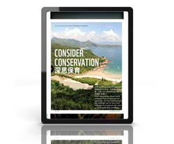 emagazine creation